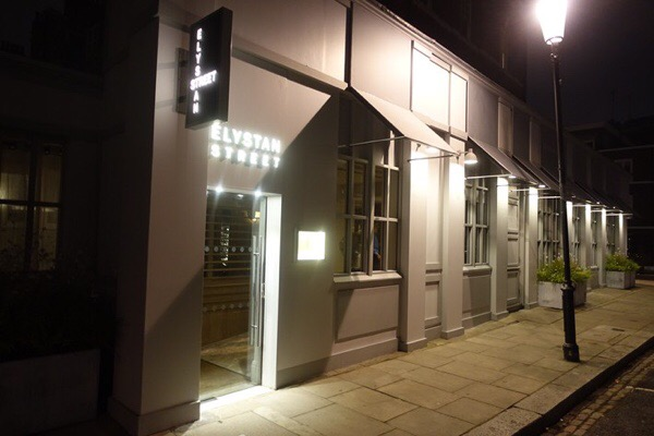Elystan Street Restaurant, 43 Elystan Street, Chelsea, London, SW3 3NT